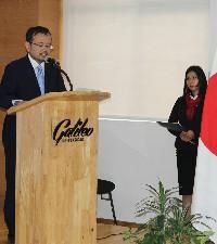 Imagen: Conferencia: Mensajes del Japón para el mundo, llama a reflexión y al cambio