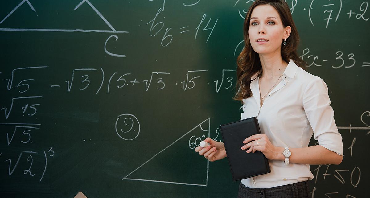 Profesorado en Enseñanza Media de la Matemática y Física