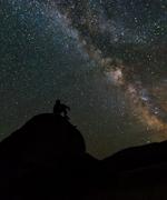 Imagen: Astronomía y Mitología