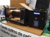 proyecto-tueste-optimo-de-cafe-guatemalteco-mediante-analisis-termo-acustico